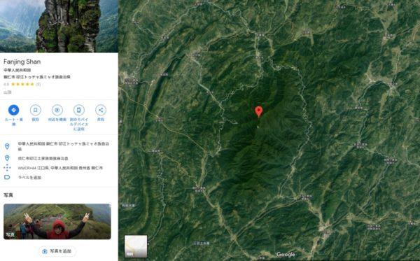 梵浄山の画像 p1_28