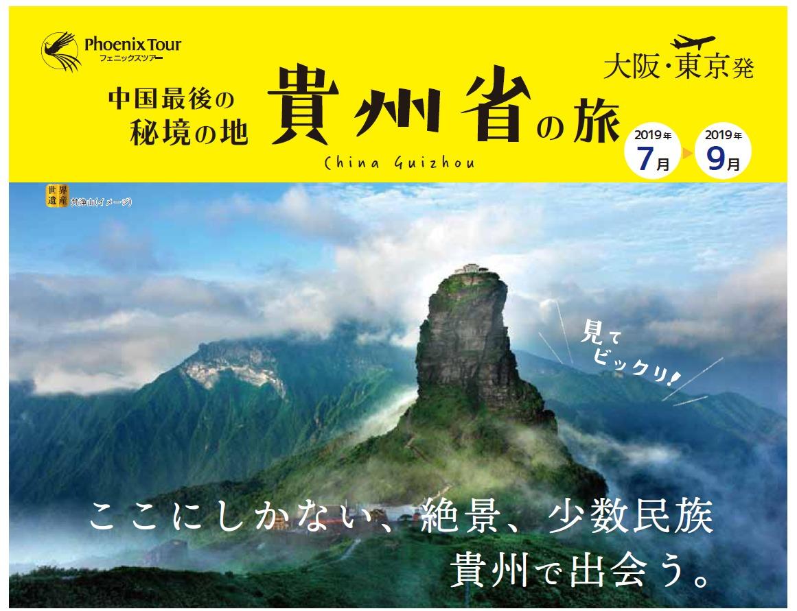 梵浄山の画像 p1_18