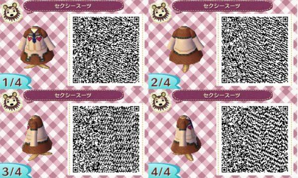 天野舞耶のマイデザインQRコード