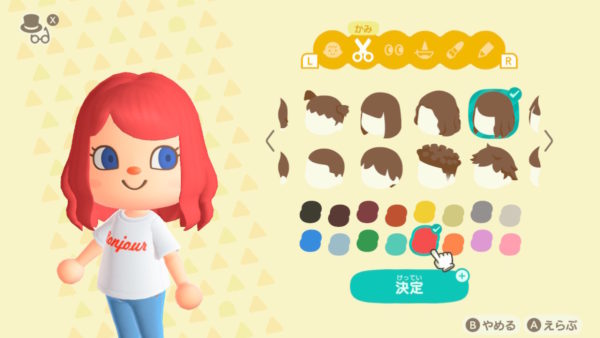 髪型おんなのこ1