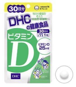 DHCビタミンD