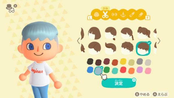 髪型おとこのこ5