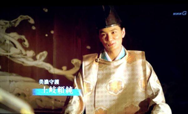戦勝祝いに稲葉山城に訪れた美濃守護の土岐頼純