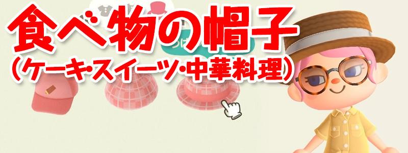 あつ森 スタジオジブリ作品のマイデザインやid Qrコード紹介
